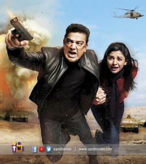 Vishwaroopam 2 To See The Limelight Soon