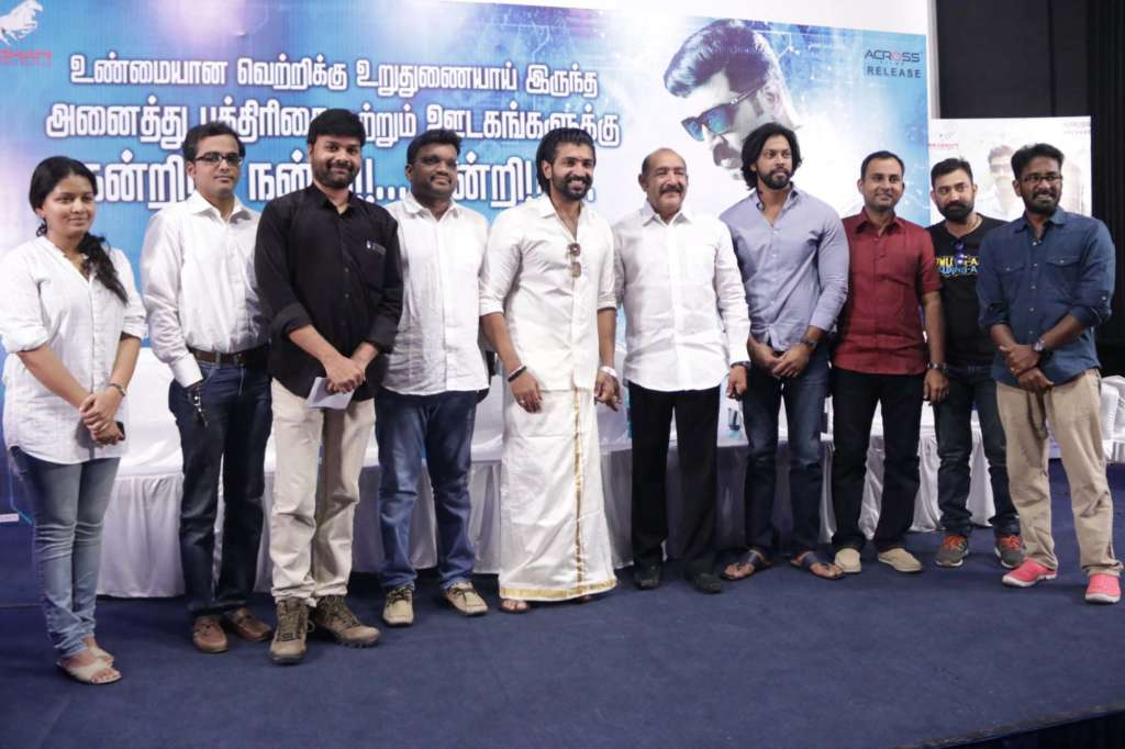 Kuttram 23 Thanks Giving Meet (1)