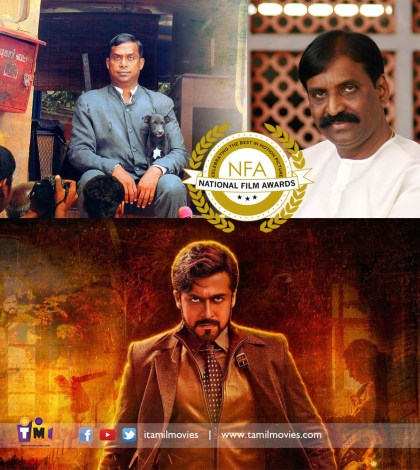 National Awards 2017 Here is The Complete List !