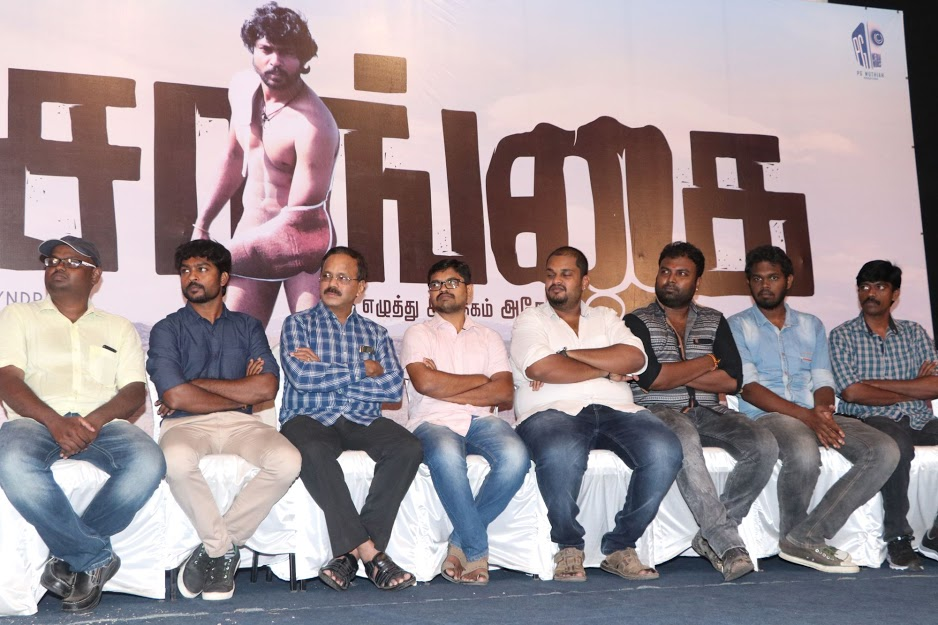 Peechaankai Press Meet Images (20)