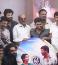Thiri Audio Launch