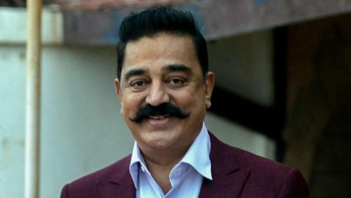 Congres invite kamal to join the alliance - tamilnaduflashnewscom