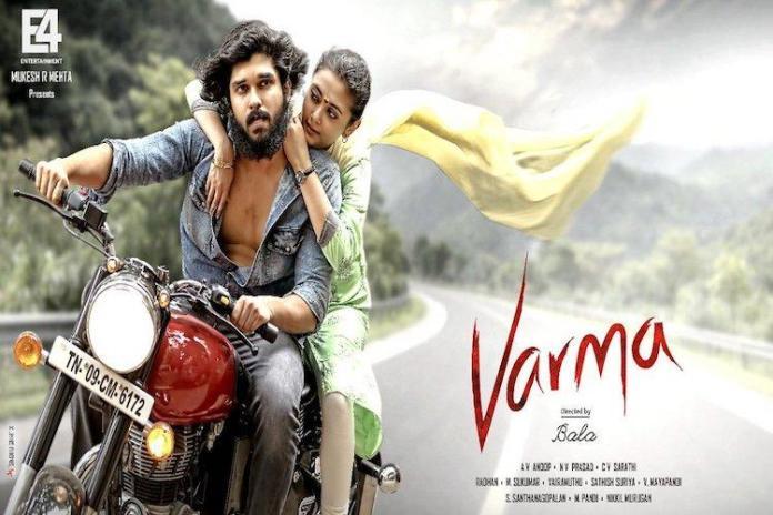 Varma movie is dropped shock to bala