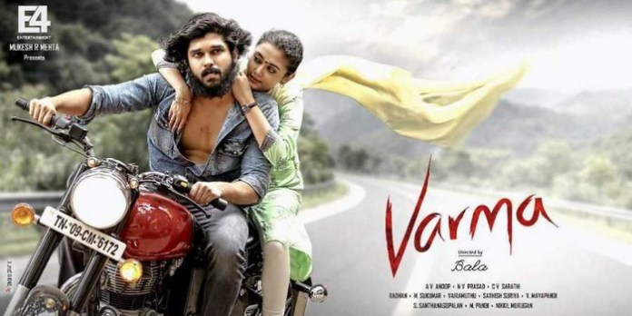 Varma movie postponed to march - tamilnaduflashnews.com