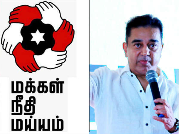 makkal needhi maiam kumaravel