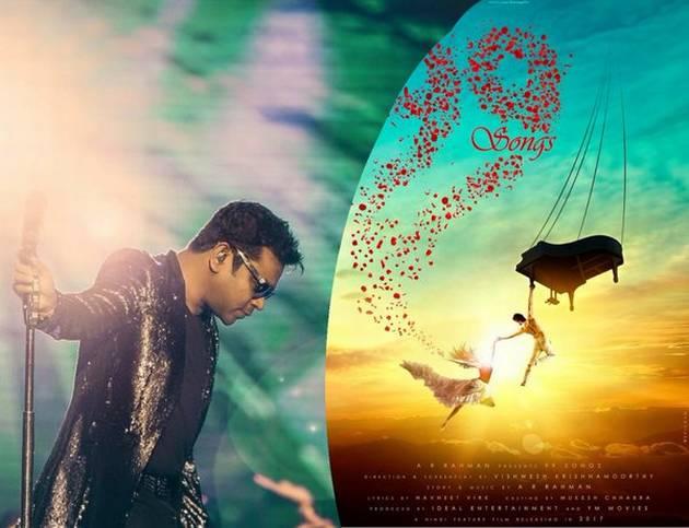 AR Rahman's Film 99 Songs