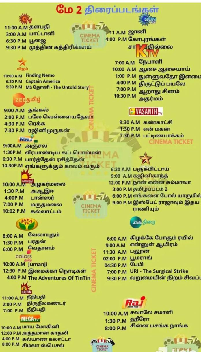 cinemas in TV channels May2nd