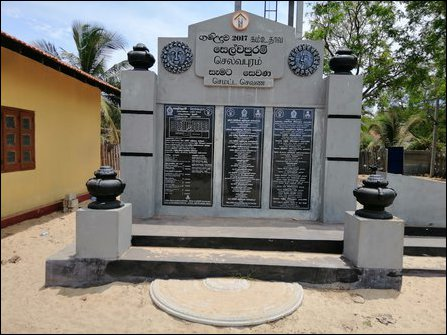 Sinhala Buddhist design of Housing Scheme plaque in Mullaiththeevu
