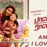 amma-i-love-you-song-lyrics-bhaskar-oru-rascal