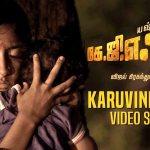 karuvinil-enai-sumanthu-song-lyrics