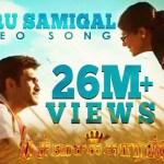 nooru-samigal-song-lyrics-tamil
