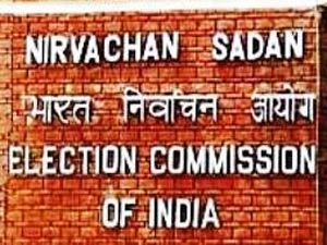 BJP report the problem to the polls tomorrow to occur EC