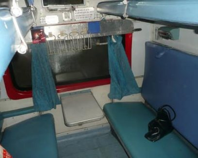 seat reservation facility online