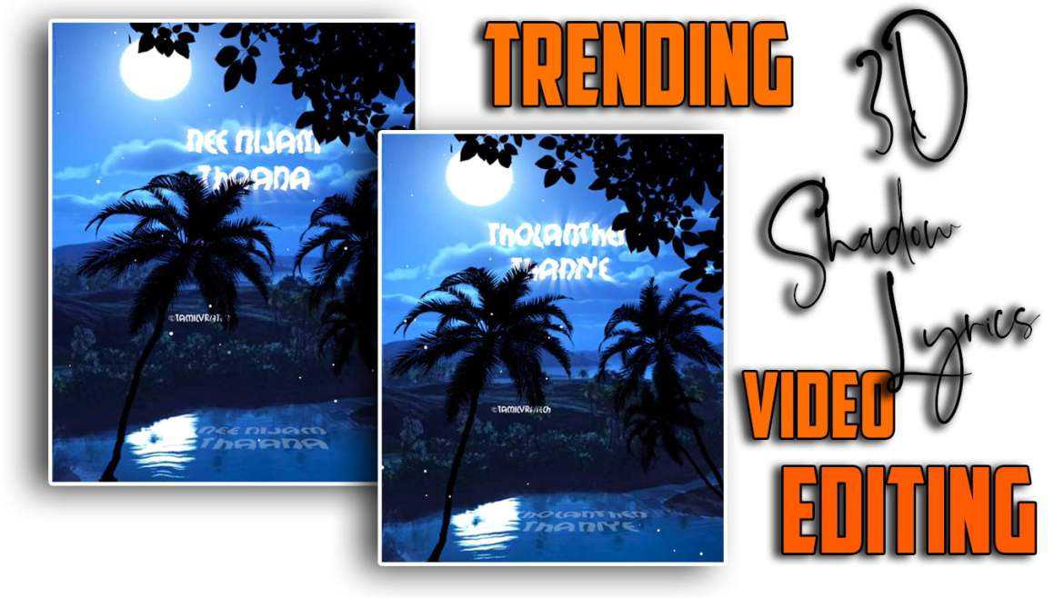 3D Shadow Lyrical Animation in Alight Motion tutorial | Alight motion tutorial Tamil