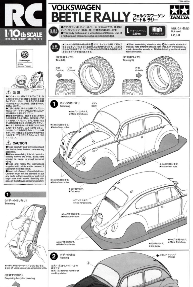 Tamiya 58650 1/10 RC VW Beetle Rally MF-01X Build Manuals
