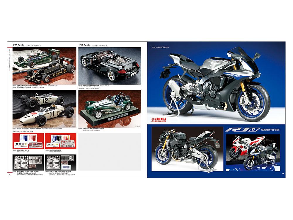 Honda CB750 C Custom 80-81 Rear Standard Brake Shoes by Niche Cycle Supply