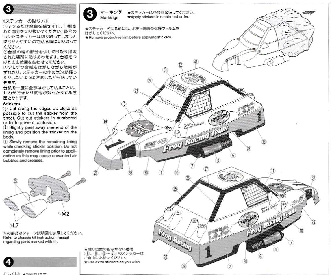Assembly manual of Tamiya 58673 Comical Frog WR-02CB