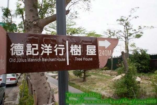 《台南旅遊》德記洋行&安平樹屋