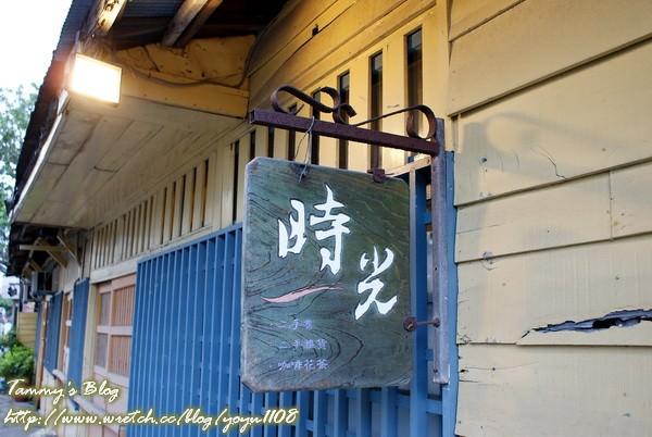 《花蓮旅遊》時光二手書店 品味舊舊的閱讀時光