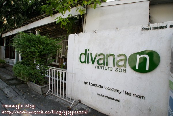 《曼谷旅遊》Divana Nurture Spa