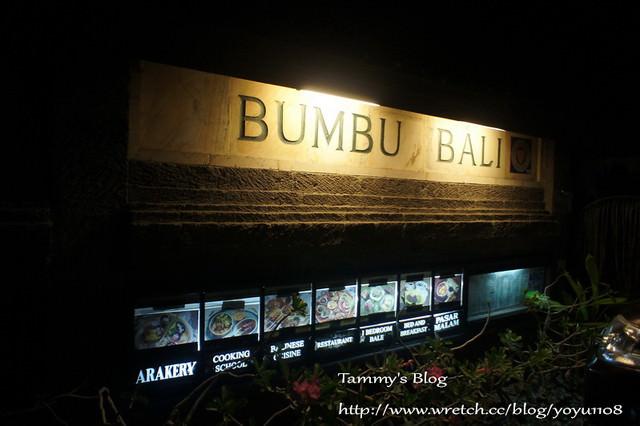 《峇里島美食》蜜月。Bumbu Bali香料餐廳  等好久才吃到~