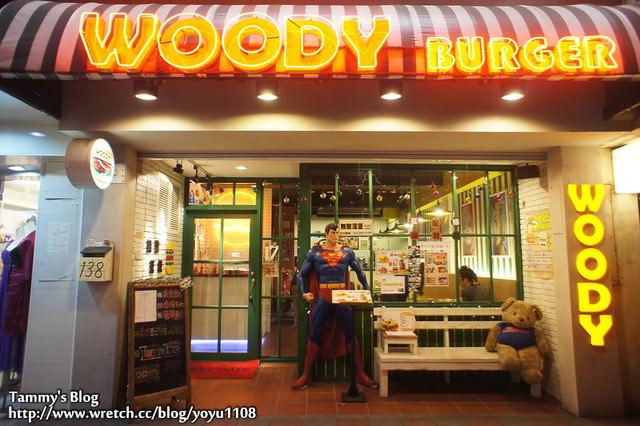 《新北美食》板橋。Woody Buerger 無敵漢堡 美味無敵