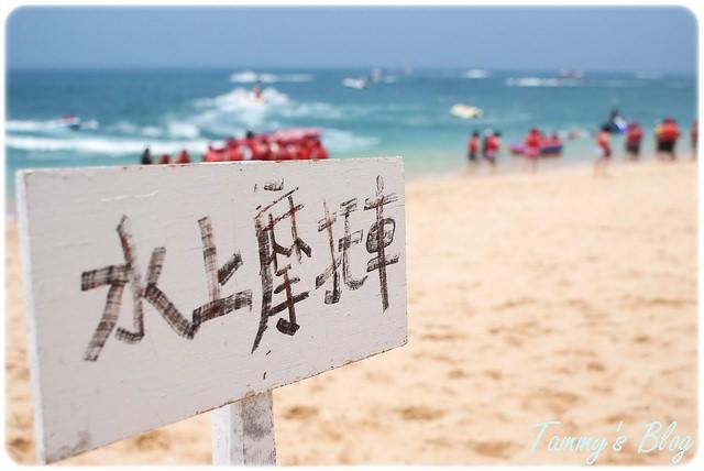 《澎湖旅遊》吉貝嶼。水上瘋玩樂