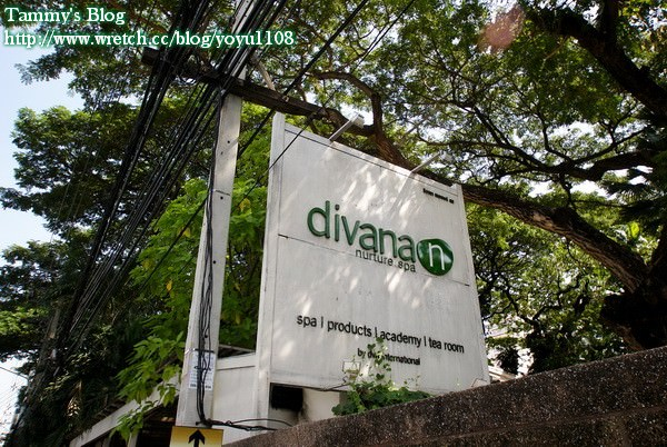 《曼谷美食》Divana  Nurture SPA – 陽光灑落的Tea Room