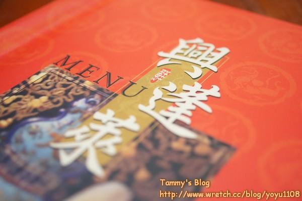 《台北美食》天母。興蓬萊台菜海鮮餐廳 我的生日2