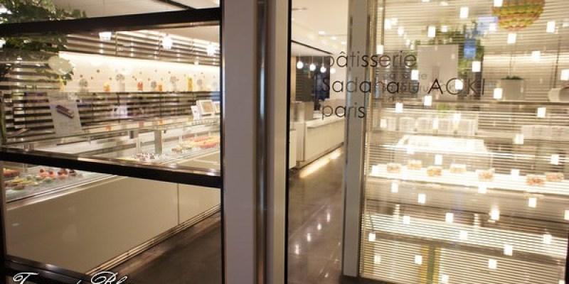 《台北甜點》Patisserie Sadaharu AOKI 青木定治 台北晶華店