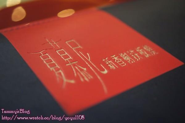《台北美食》夏慕尼 新香榭鐵板燒 – 光復北店