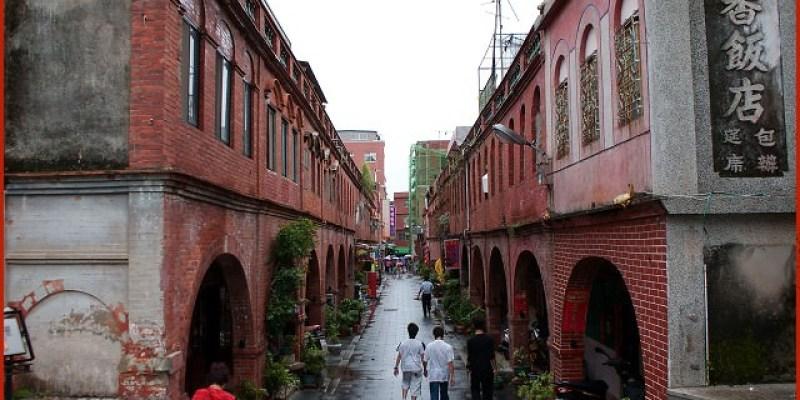 《金門旅遊》金城鎮-古今融合的市區