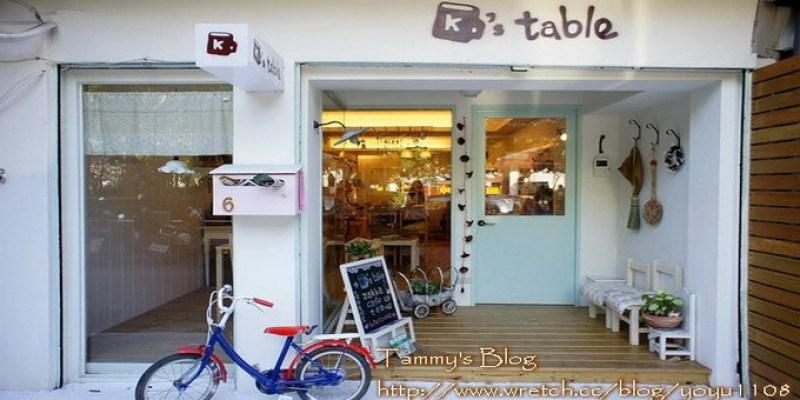 《台北咖啡》K's table 沈浸日雜的幸福時光
