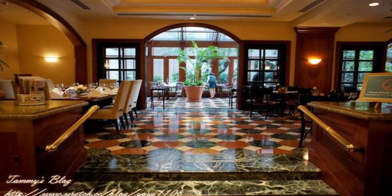 《台北下午茶》西華飯店 - Toscana 英式下午茶