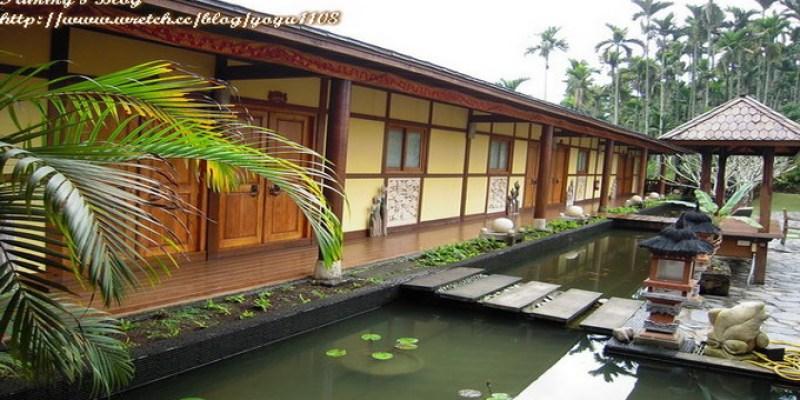 《南投民宿》魚池。峇里峇里渡假民宿