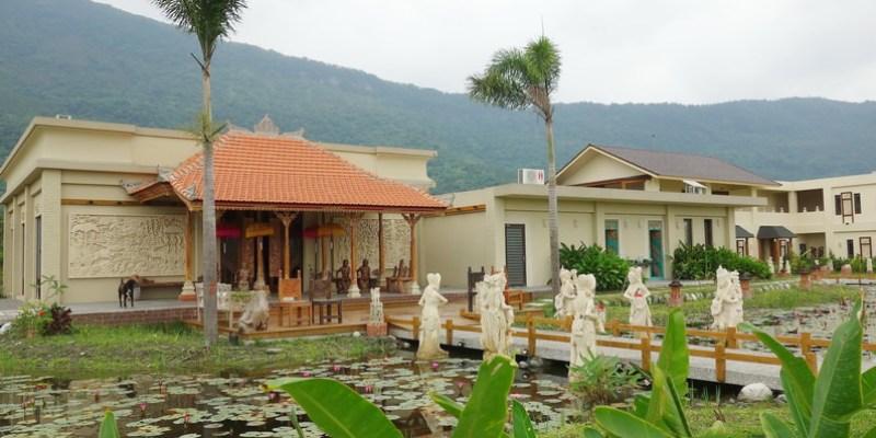 《花蓮民宿》峇里布達雅Bali Budaya 花蓮壽豐秘境 它的精彩不單單只是一間民宿