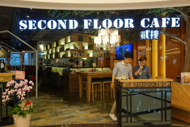 《台北美食》貳樓Second floor cafe 南港店