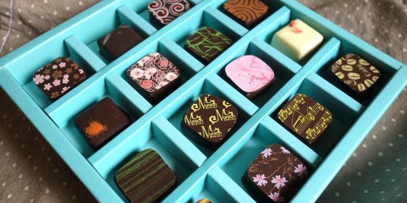 《南投甜點》慕尼黑巧克力工坊 經典純手製生巧克力