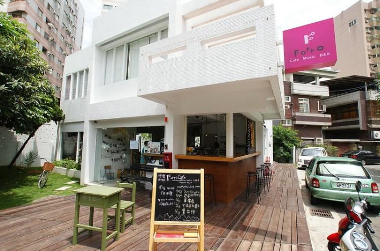 《台中民宿》呼嚕咖啡 forro cafe 是咖啡館也是民宿