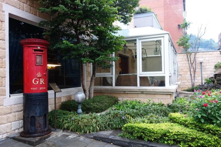 《天母下午茶》卡提撒克‧英國茶館 行義路概念店