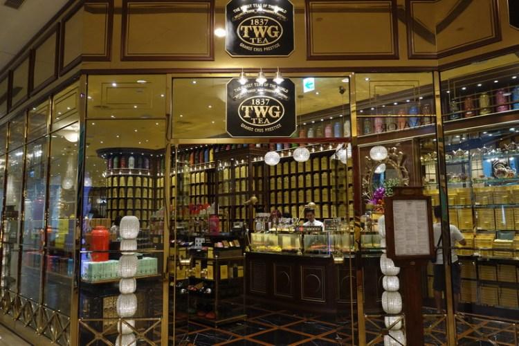 《台北下午茶》101TWG TEA 金碧輝煌的奢華茶沙龍