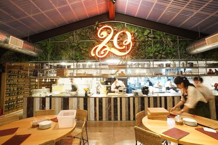 《高雄美食》Trattoria Venti 20義大利料理餐館
