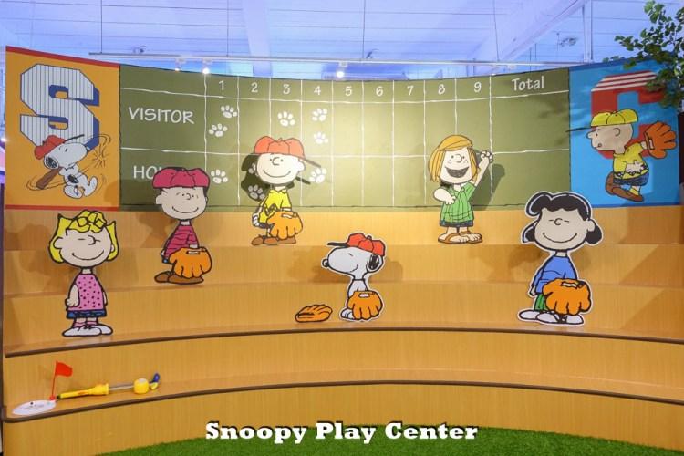《桃園親子景點》華泰名品城 – 史努比親子樂園Snoopy Play Center