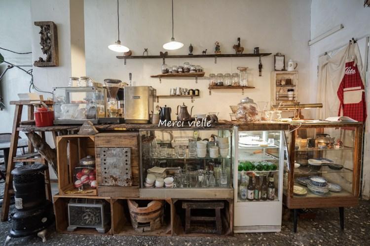 《板橋咖啡》Merci vielle  板橋府中站 藏身巷弄二樓的老屋咖啡 Merci系列三