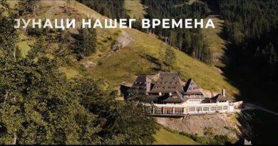 """""""Јунаци нашег времена"""" Емира Кустурице (ВИДЕО)"""
