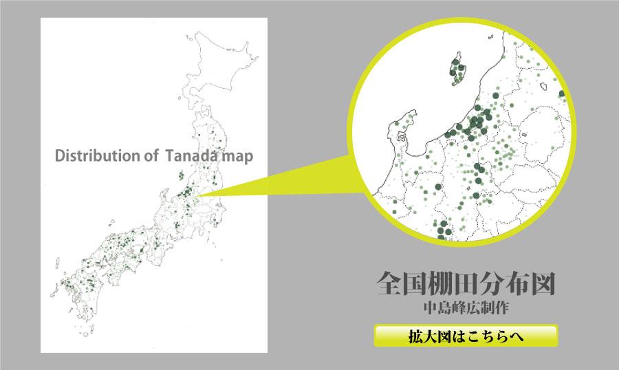 tanada_map
