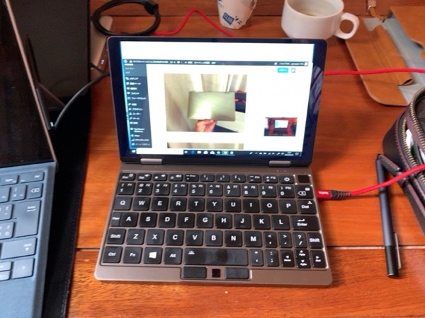 one netbook mix3s