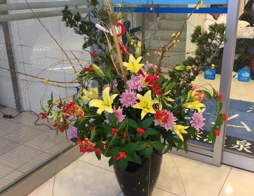正月花の生け込み