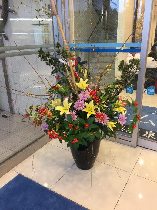 玄関 正月花 平戸市 ホテル
