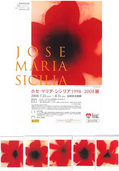 ホセ・マリア・シシリア 長崎県美術館